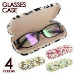 サングラスケース メガネケース めがねケース 眼鏡ケース 老眼鏡ケース おしゃれ 2477 メタルハードケース フラワー 4色展開 定形外選択で送料無料