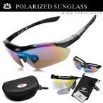 サングラス スポーツサングラス 偏光サングラス メンズ 交換レンズ 5枚 釣り 度付き対応用インナーフレーム ポイント10倍
