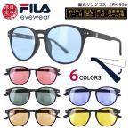 FILA フィラ 偏光サングラス ZFH-950 ボストン メンズ レディース サングラス 日本限定モデル ブランド UVカット ドライブ 釣り 超柔軟性 セルフレーム