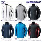 ミズノ ブレスサーモ ウインドブレーカー ウォーマーシャツ 32ME6531