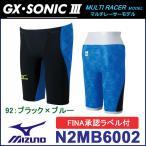 MIZUNO(ミズノ) ジュニア男子競泳水着 GX・SONIC3 MR ハーフスパッツN2MB6002