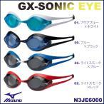 N3JE6000MIZUNO(ミズノ) 競泳用ノンクッションスイムゴーグル GX・SONIC EYE クリアタイプ