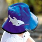 帽子 キッズ UVカット帽子 子供用帽子 シャークハット 日よけ帽 日よけ帽子 SB907BOT