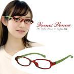 メガネ 女性用 形状記憶フレーム オーバル型 [ 薄型 UVカットレンズ付 ] [ 度付き,ダテ眼鏡,老眼鏡 ] venus! venus! 9134-4 TR-FRAME