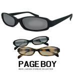 サングラス メンズ py1199 ミラーレンズ 【UVカット 紫外線対策】ページボーイ 男性用 オススメ 【3本購入で 送料無料 対象商品】