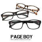 ダテ眼鏡 UVカット ページボーイ py6405 メンズ & レディース クリアサングラス 伊達メガネ(3本購入で 送料無料 対象商品)