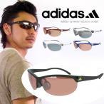 ショッピングサングラス アディダス サングラス a170 人気 adidas スポーツサングラス 度付き 対応 ゴルフ ランニング テニス 男性 向き 父の日 プレゼント