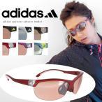 アディダス サングラス a171 人気 adidas adizero Sサイズ モデル レディース 女性用 スポーツサングラス 度付き 対応 ゴルフ ランニング テニス 自転車 登山