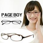 クリアサングラス 伊達メガネ UVカット PY-6230 ページボーイ メンズ レディース ダテ眼鏡(3本購入で 送料無料 対象商品)