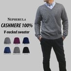 カシミヤ Vネックセーター カシミヤ100% ニット、セーター トップス メンズファッション