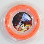 ナイロン69 オレンジ