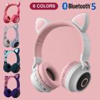 ヘッドセット 猫耳 ワイヤレスヘッドホン bluetooth イヤホン ゲーミングヘッドセット 無線