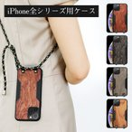 iPhone12 ケース 木製 ウッド カバー 耐衝撃 送料無料 iPhone11 Pro Max 保護 アイフォン iPhoneSE iPhoneXS iPhoneXR iPhone8 iPhone 専用 ケース
