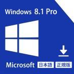 windows8 pro プロダクトキー 32bit/64bit 1PC win8 Microsoft windows 8.1 pro プロダクトキーのみ 認証完了までサポート