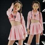 ダンス 衣装  キッズ  ヒップホップ 女の子  ダンス衣装 ガールズ  HIPHOP  ジャズダンス 衣装 練習着 体操服