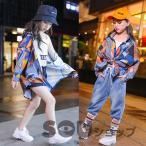 ダンス 衣装 ヒップホップ ダンス衣装 セットアップ ダンス衣装  キッズ ジャズダンス衣装 長袖トップス  サルエルパンツ タンクトップ  HIPHOP