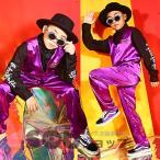 ジャズダンス 衣装 ヒップホップ 衣装 ジャケット ダンス 衣装 セットアップ  衣装 男の子 ヒップホップ ダンス衣装 パープル  ストリートダンス