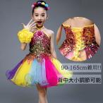 スパンコール ダンス衣装 ワンピース スパンコール 衣装 ドレス チュチュスカート 子供 キッズ 女の子 ダンス衣装 ワンピース ジュニア