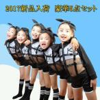 ヒップホップダンス衣装・豪華5点セット子供 女の子 ジャズダンス 衣装 セットアップ チア チアガール 衣装 ダンスウェア ショットパンツ ガールズ