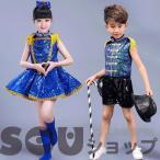 男女兼用スパンコール ジャズダンス 衣装  セットアップ ワンピース tシャツ 子供 キッズ 女の子 男の子 ラテン ダンス衣装