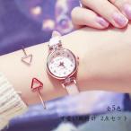 腕時計 レディース 防水 時計 おしゃれ かわいい  ウ