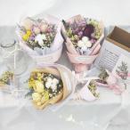 ドライフラワー 花束 プリザーブドフラワー 花束  プロポーズ 卒業祝い 誕生日 結婚祝い 記念品 結婚記念日 母の日プレゼント