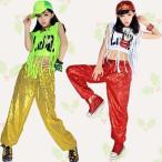 セットアップ スパンコール ダンス衣装 ダンス 衣装 ダンススパンコール ガールズ レディース 衣装 トップス ダンクトップ ヒップホップ 衣装