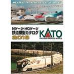 (鉄道模型)KATO:25-000 KATO 鉄道模型総合カタログ 2018