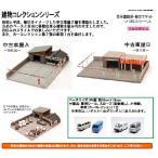 (鉄道模型)トミーテック:22195  建物コレクション 中古車屋B