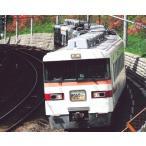 (鉄道模型)マイクロエース:A2097 東武350型4輌セット (予約品)
