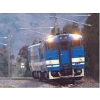 (鉄道模型)マイクロエース:A8667 キハ48・敦賀色2輌セット (予約品)