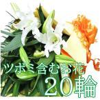 ショッピング誕生日 生花 花束 カサブランカ 花 ギフト プレゼント 誕生日 花束 プレゼント 花 ギフト