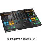 NATIVE INSTRUMENTS TRAKTOR KONTROL S5 在庫限りの限定特価!