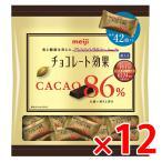 明治 チョコレート効果 カカオ 86% 大袋 210g 12袋