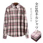 チェックシャツ レディース トップス ネルシャツ チェック柄 刺繍シャツ ネルチェック 長袖シャツ シャツ ブラウス 綿