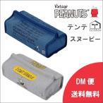 テンテ tente ティッシュカバー Vintage PEANUTS スヌーピー ティッシュボックスケース おしゃれ かわいい
