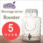 ウォーターサーバー 本体 ガラス Beverage server ビバレッジサーバー Rooster ルースター  DULTON ダルトン ドリンクサーバー おしゃれ