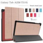 タッチペン 専用フィルム2枚付 ギャラクシー ケース カバー Galaxy Tab A(SM-T510)J:COMタブレットPC ケース サムスン 10.1インチ 専用 カラー 蓋マグネット
