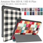 タッチペン 専用フィルム2枚付 Amazon Fire HD 8 2020 HD 8 Plus 2020 第10世代 Newモデル Fire HD 8 手帳型 ファイアHD 8 PUレザーカバー 在宅 テレワーク