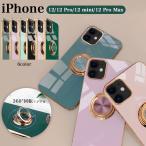 ガラスフィルム付 iPhoneケース 360度回転バンカーリング付き iPhone 12 12 Pro 12 Pro Max 12 mini アイフォンカバー おしゃれ