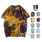 Tシャツ メンズ 染め タイダイTシャツ 夏服 半袖 tシャツ ティーシャツ クルーネック 綿100% アメカジ トップス