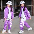 キッズ ダンス衣装 HIPHOP ヒップホップ 2点セット ジャケット パンツ 男の子 女の子 ガールズ ジャズダンス ステージ衣装 練習着 演出服 原宿系