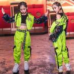 キッズダンス衣装 ヒップホップ キラキラ セットアップ チアガール HIPHOP ジャケットスカート 長袖 ガールズ ステージ衣装 練習着 応援団 演出服