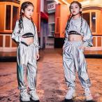 キッズ ダンス衣装 セットアップ ヒップホップ HIPHOP 長袖 シルバー トップス ズボン  女の子 チア ガールズ 子供服 ステージ衣装 練習着 体操服 演出服