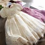 2020新作 半袖 ワンピース キッズ 女の子 子供ドレス レース ワンピース フォーマル ドレス キッズ ジュニア 発表会 子供服 ドレス 可愛い おしゃれ