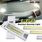 超薄型 3W COB LEDデイライト/スポットライト/バックライト/フットランプ/ウェルカムランプなどに 17/20cm ブラックフレーム 防水 スティック型 ホワイト/ブルー