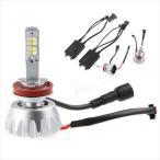 ショッピングLED LED ヘッドライト H8/H11 最高CREE MK-Rチップ 60W 7200LM LED バルブ フォグランプ HID交換 DC12V 24V ホワイト ledh8 ledh11