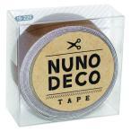 ヌノデコテープ ナッツ 15-225