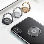 スマホリング バンカーリング 携帯リング 薄型 360°回転 落下防止 指輪型 スタンド機能 ホールドリング フィンガーリング iPhone/Android各種他対応