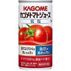 ショッピングトマトジュース カゴメトマトジュース190g×30本機能性表示食品